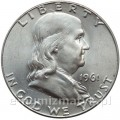 Franklin half dollar 1961